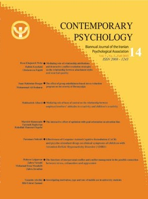 contemporary psychology biannual journal of the iranian psychological association